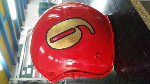 Helm15